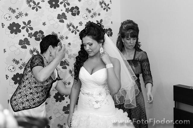 kāzas Liepājā