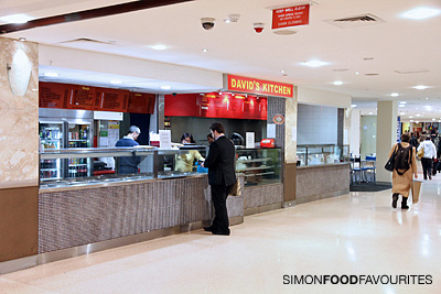 Simon Food Favourites: David\'s Kitchen: Asian Cuisine, CBD Sydney ...