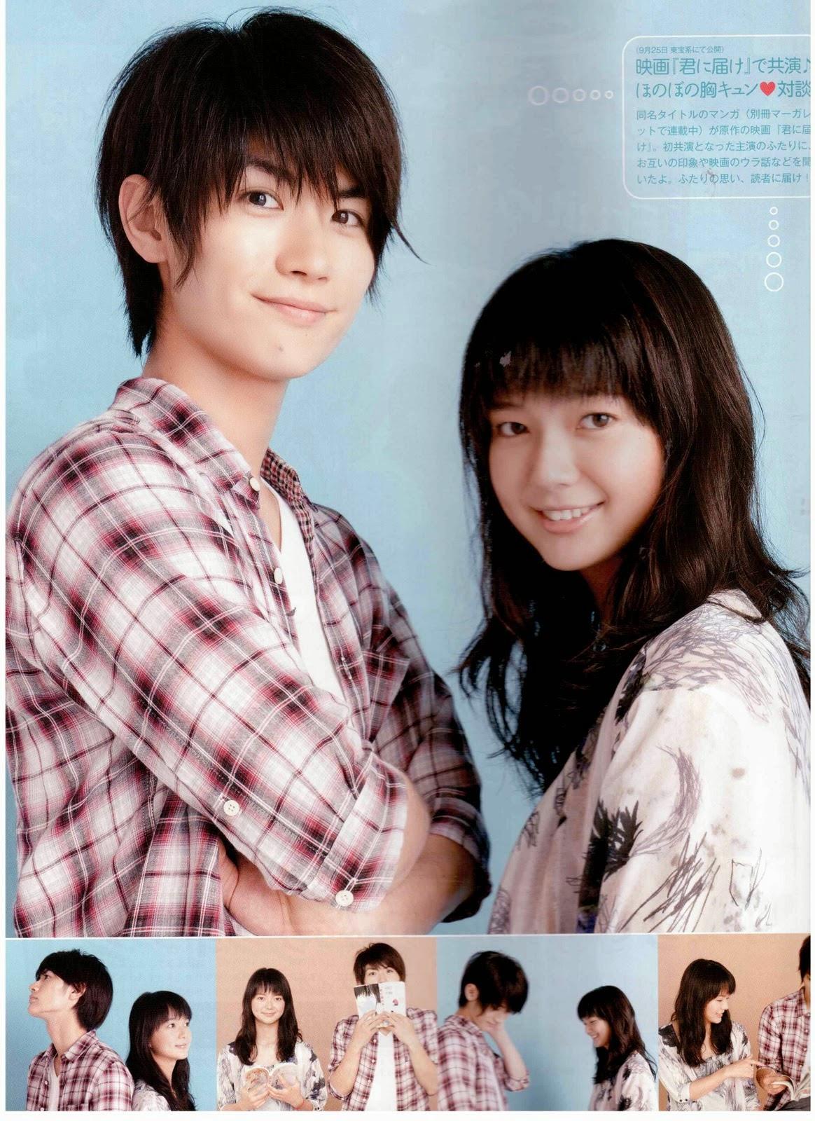 J Drama Complete we are tomodachi: couple j-drama and j-movie favorite pt.1