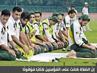 صور جميلة لصلاة المسلمين فى كل مكان!