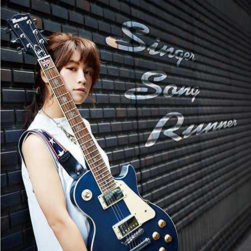 [Single] 水越ユカ – Singer Song Runner (2015.11.28/MP3/RAR)