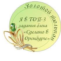 Маленькие победки)