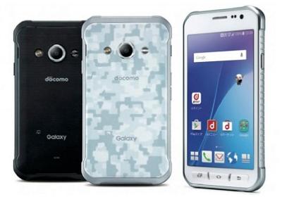 Harga HP Samsung Galaxy Active Neo terbaru
