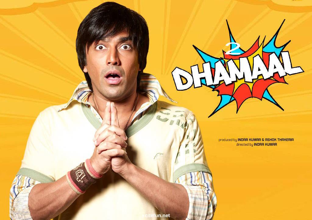 Dhamaal Double Dhamaal ...