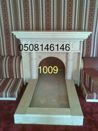 ديكورات مدافئ حجر 1009