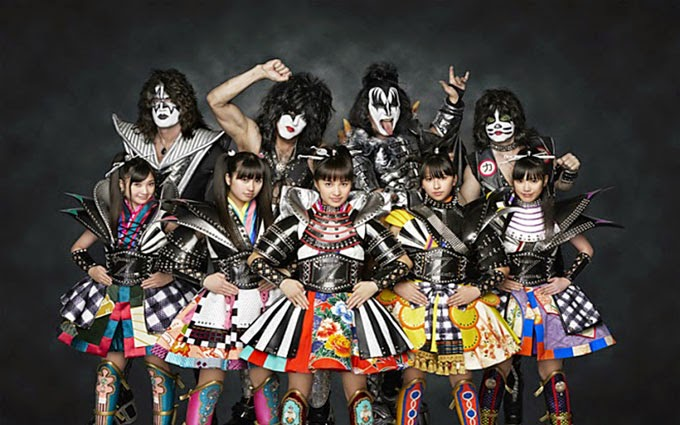 Kiss-2015