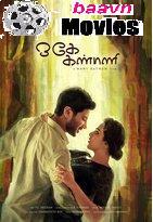O Kadhal Kanmani >2015< Tamil Watch online