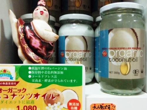 ココナッツオイルは手軽で抗酸化作用に効果の高い食品