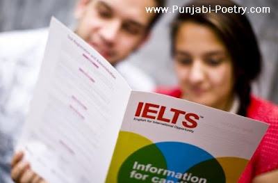 September Intake vs Punjabi IELTS Students