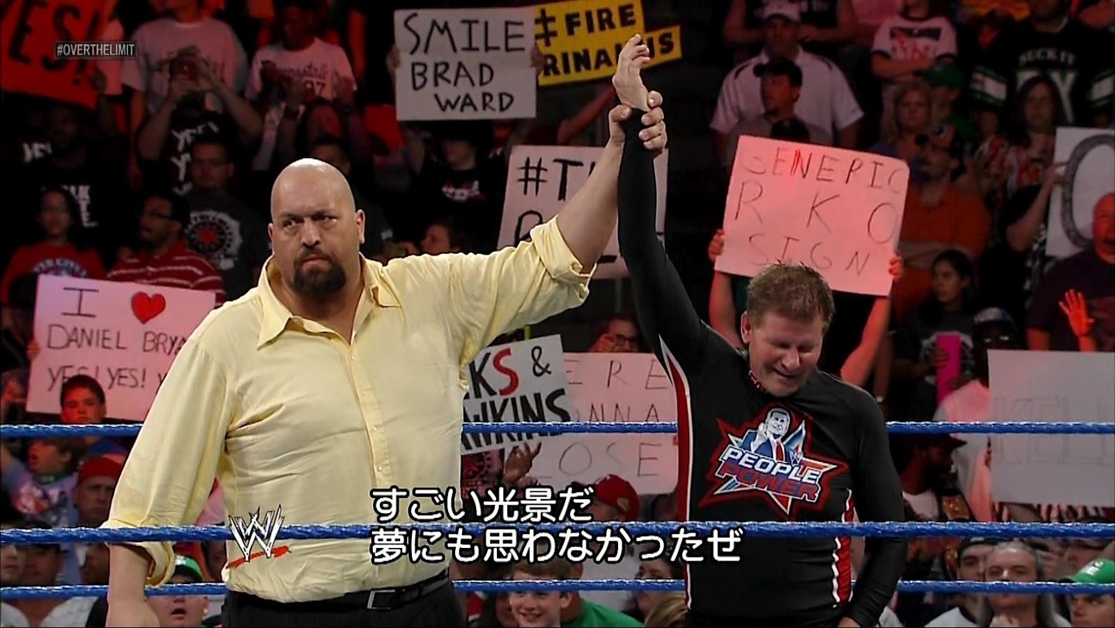 視・読・聴〕: WWE PPV「オーバ...