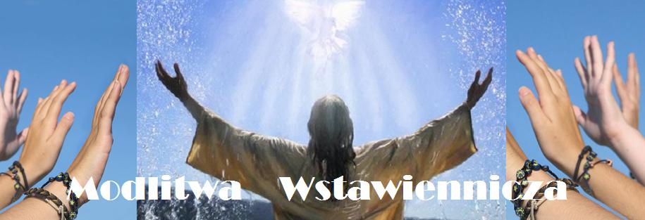 Inicjatywa Modlitwy Wstawienniczej