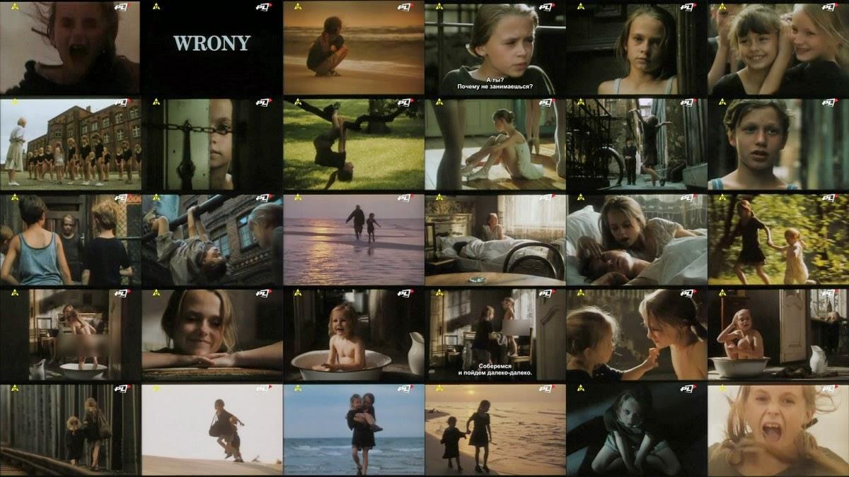 Вороны / Wrony. 1994.