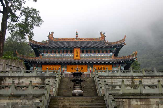 Ancient Building Complex Wudang Mountains