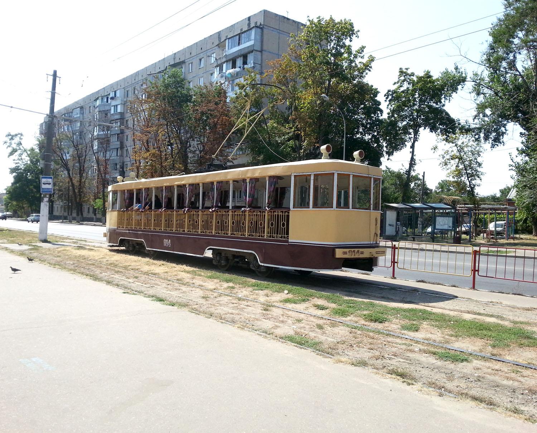 одесса+трамвай
