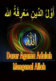 Image result for awaluddin makrifatullah