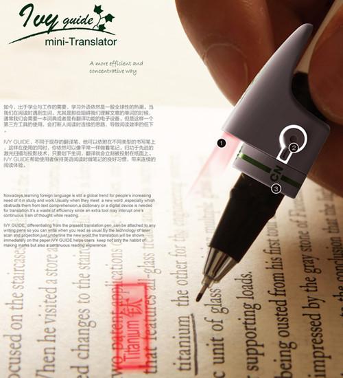 Ivy Guide, Pena Pintar Penerjemah Tulisan