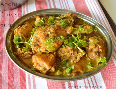chicken curry, south Indian