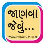 InfoGuru24.com - Janva Jevu