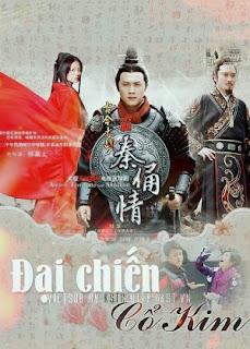 Đại Chiến Cổ Kim - Gu Jin Da Zhan Qin Yong Qing ...