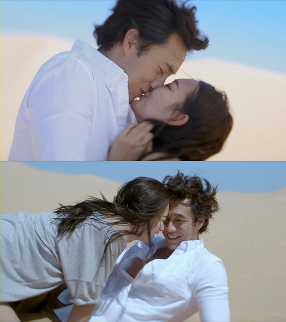 Who is so ji sub dating