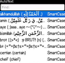 Cara Membuat Tulisan Arab Pada HP BlackBerry BB AutoText