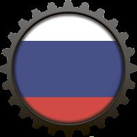 Показатели развития производства машиностроительного комплекса России