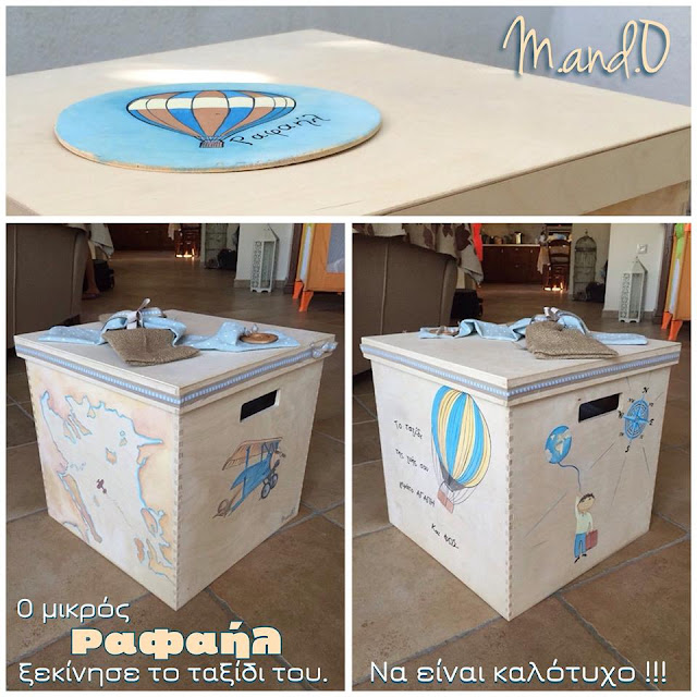 Personalized toy box by MandO