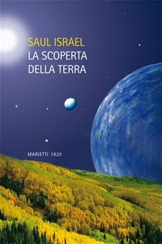Un romanzo di mio padre da poco pubblicato