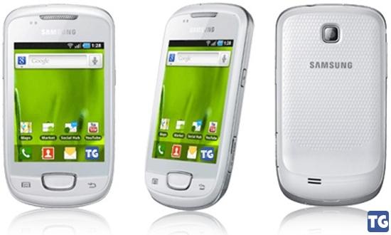 Samsung gt s5570 battery price