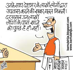 manmohan singh cartoon, janlokpal bill cartoon, corruption cartoon, India against corruption, anna hajaare cartoon, anna hazaare cartoon
