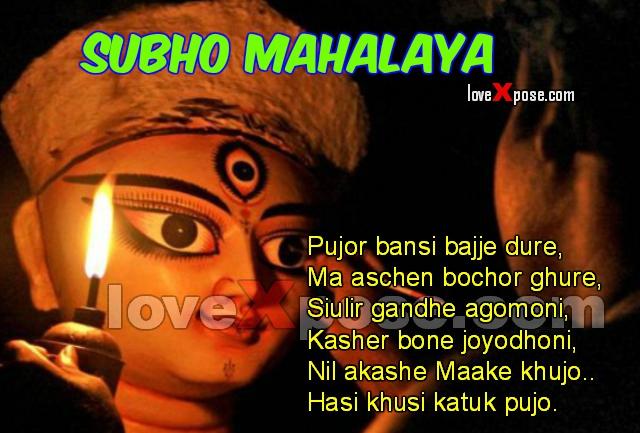 Subho Mahalaya Bengali whatsapp fb pics