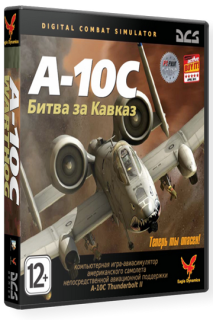 FREE DOWNLOAD GAME DCS: A-10C Warthog (PC/ENG) GRATIS LINK MEDIAFIRE
