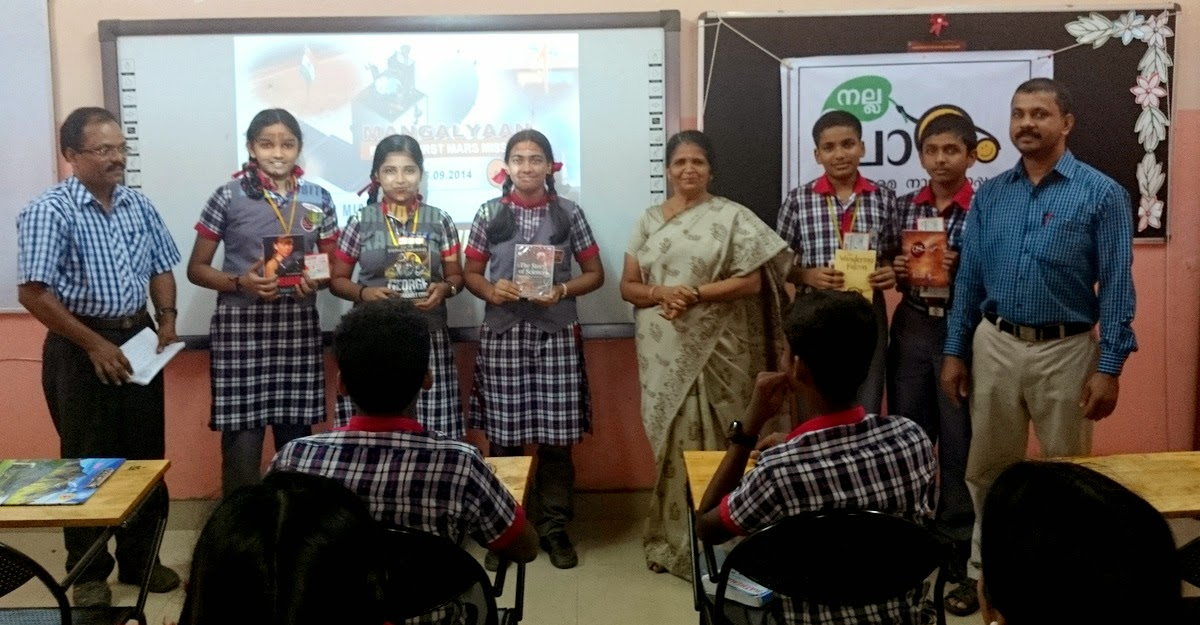 Mangalyaan Quiz - Winners