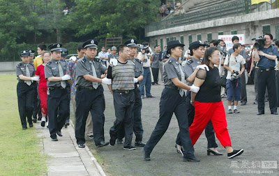Chinese death row inmates are marched off to a nearby execution ground