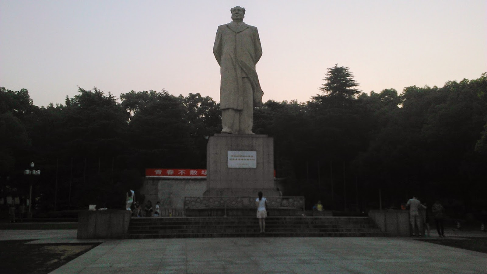 Statue of Chairman Mao in Changsha