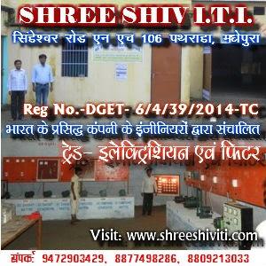 Promotion (Shiv ITI)