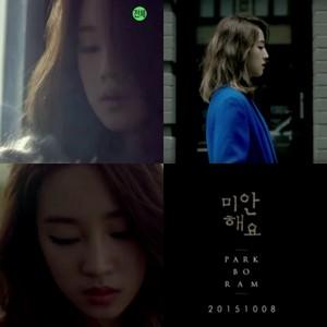 "Teaser MV Baru Park Bo Ram – ""I'm Sorry"""