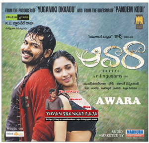 Awara Telugu Movie Album/CD Cover