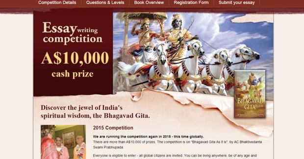 international bhagavad gita essay competition the toronto hare international bhagavad gita essay competition the toronto hare krishna temple