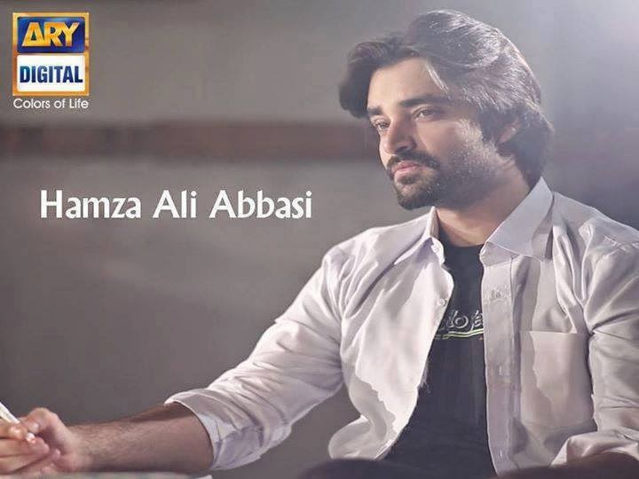 Hamza Ali Abbasi HD wallpapers Free Download