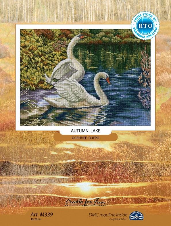 RTO, Осеннее озеро