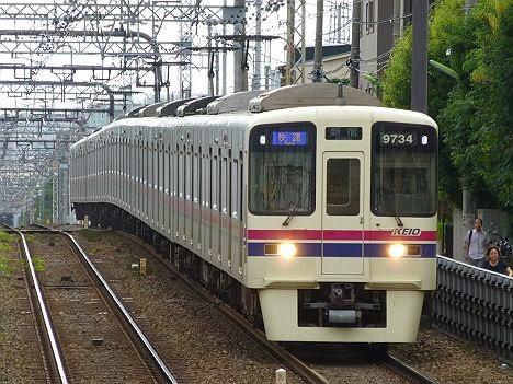 京王電鉄 快速 新宿行き5 9030系