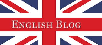 ENGLISH BLOG 1º