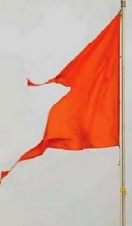 भगवा ध्वज