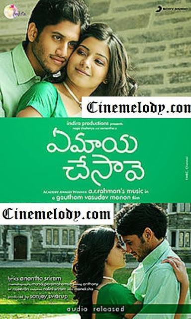 Em Maya Chesavo Telugu Mp3 Songs Free  Download -2010