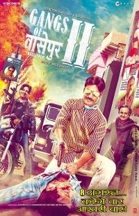Gangs Of Wasseypur 2 2012