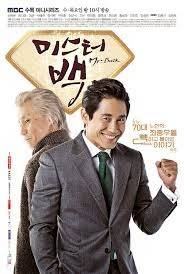 Drama Korea Mr. Back