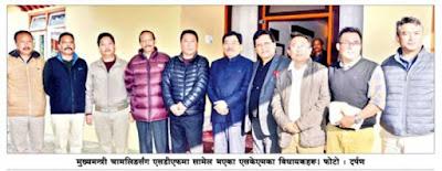 7 Sikkim Krantikari Morcha MLAs joins SDF