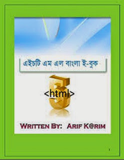 cpa marketing tutorial bangla pdf