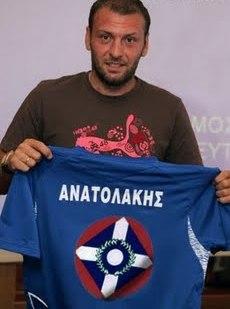 http://4.bp.blogspot.com/-k77PO964M00/TZkw5zm4ZjI/AAAAAAAACtE/giWEv8rdNHE/s1600/anatolakis_laos.jpg